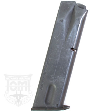 9MM AIRTRONIC SERVICES PISTOL MAGAZINE 軍用実物