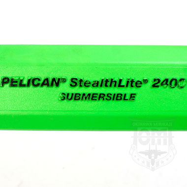 PELICAN StealthLite 2400 SUBMERSIBLE フラッシュライト 米軍払い下げ品