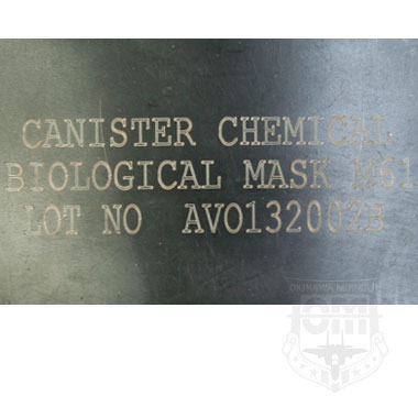 CHEMICAL CANISTER BIOLOGICAL MASK M61 米軍放出品
