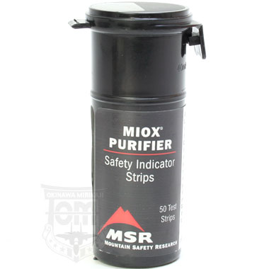 MSR MIOX PURIFIER WATER PURIFIER PORTABLE 軍用実物