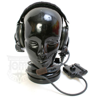 BOSE Triport Tactical Headset