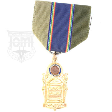 R.O.T.C SCHOLASTIC EXCELLENCE MEDAL