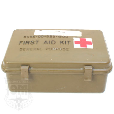【一品堂】FIRST AID KIT BOX GENERAL PURPOSE