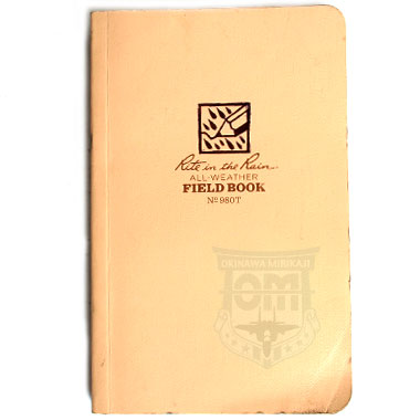 【一品堂】ALL-WEATHER FIELD BOOK 980T