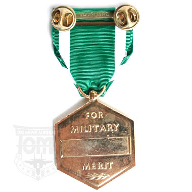 US MILITARY MERIT COMMENDATION MEDAL