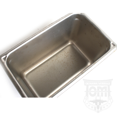 VOLLRATH SUPER PAN 2 デリパン USA