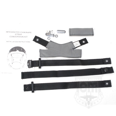 INTEGRATED CHIN/NAPE STRAP CONVERSION KIT 米軍放出品