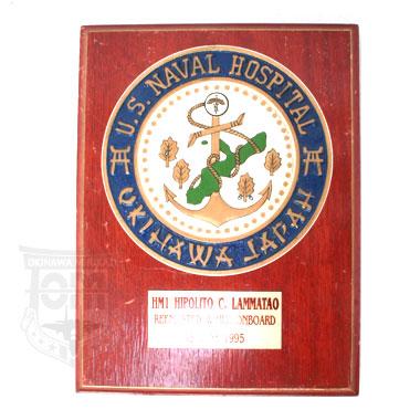 US NAVAL HOSPITAL OKINAWA JAPAN レリーフ 米軍払い下げの商品